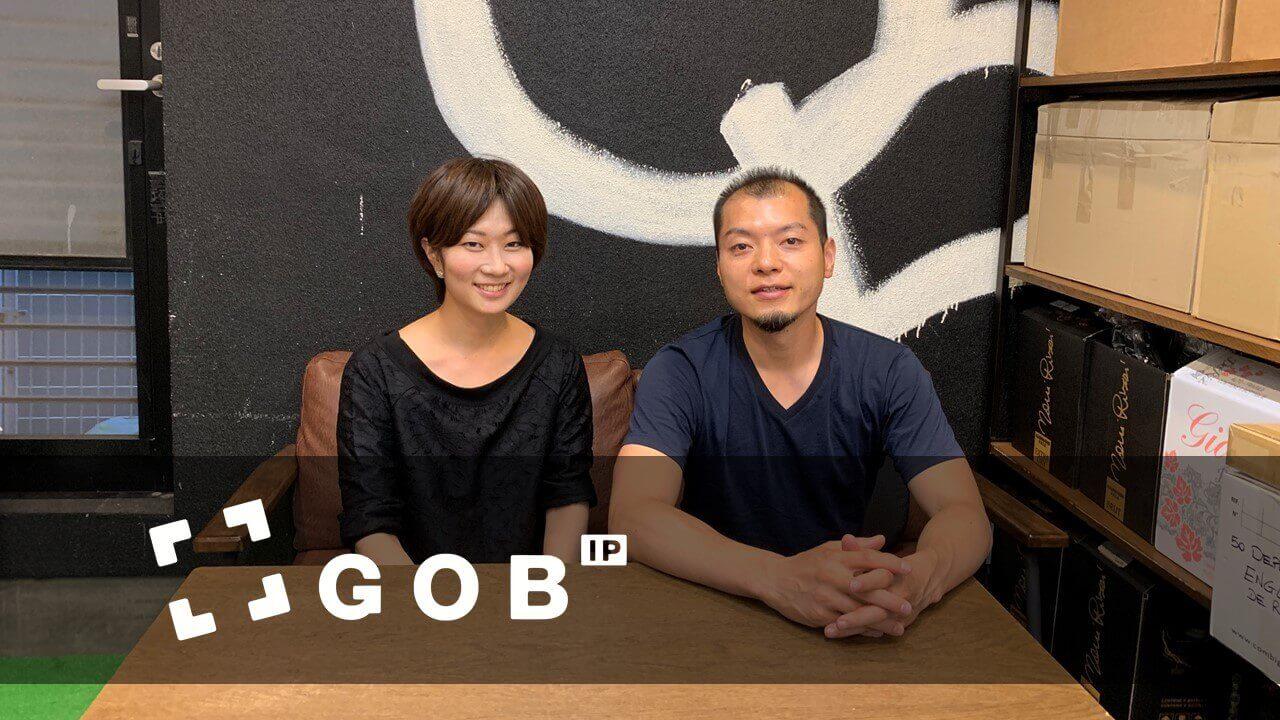 GOB-IP 代表山口氏と橋本氏