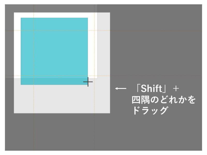 パワーポイントの図形の縦横比を変えずにサイズ調節する方法